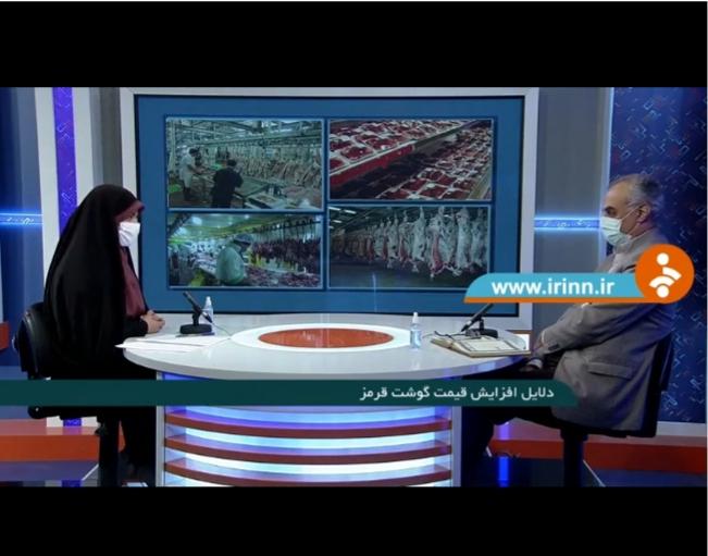 مصاحبه مهندس دادرس در خصوص قیمت گوشت شبکه خبر
